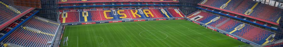 Kit CSKA