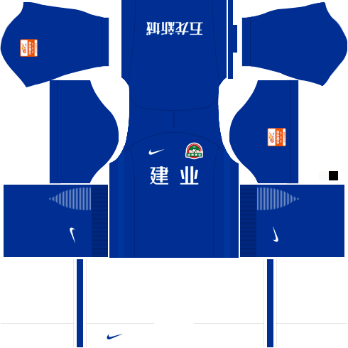 Kit-henan-dls-away-uniforme-fora-de-casa-18