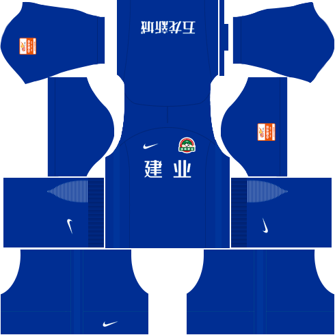 Kit-henan-dls-away-uniforme-fora-de-casa-Vol.02-18