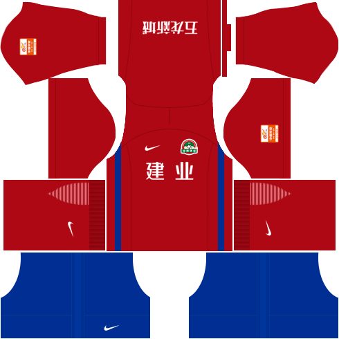 Kit-henan-dls-home-uniforme-casa-18-19