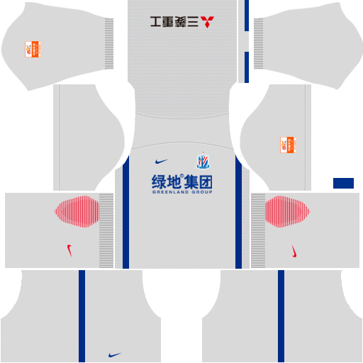 Kit-shanghai-dls-away-uniforme-fora-de-casa-17-18