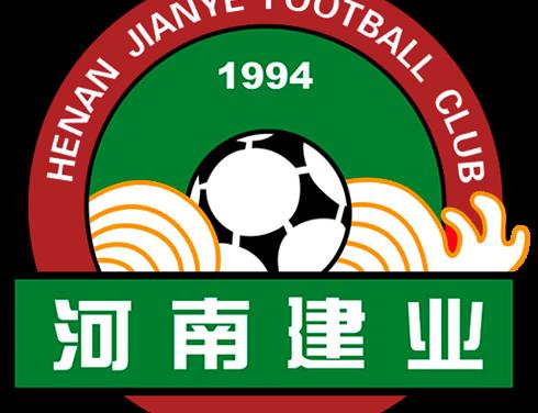 Kit Henan Jianye 2019 Dream League Soccer 2019 kits URL 512×512 DLS 2019